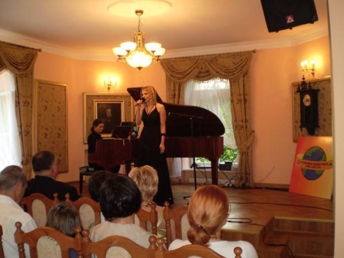 Koncert na zakończenie II Kongresu Dobrzynian