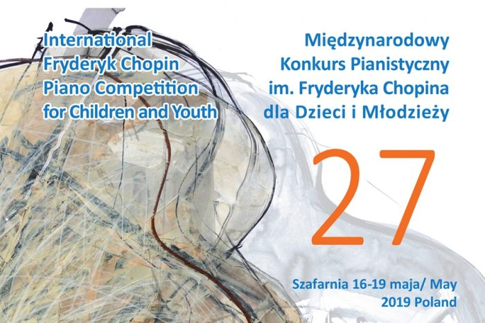 The list of participants of the Piano Competition