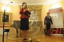 Inauguracja Roku Chopinowskiego